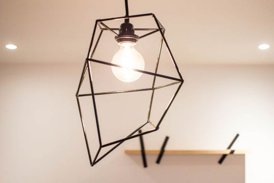 Structure Series Lamp 1 | Belgunique
